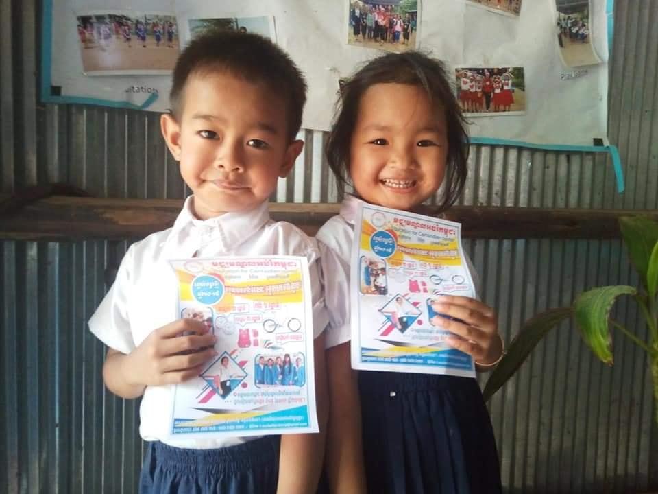 Sustainable Development Community e. V. - School in Battambang Cambodia